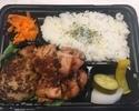 薩摩錦鶏もも肉グリルと白金豚と和牛のハンバーグ弁当