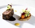 Dinner Degustation 4 Courses