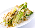 TWO ROOMS CHOPPED CAESAR SALAD