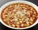 麻婆豆腐(中盆)