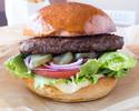 WAKANUI Burger