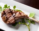 Spring Lamb Chop (1 Charcoal-grilled Chop)
