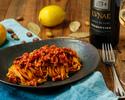 蛸とタジャスカオリーブのトマト煮込みソース リグーリア風