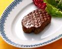 【テイクアウト】牛フィレ肉の炭火焼き