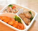 [Takeout and advance payment discount] Assorted 3 kind of appetizer