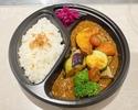 【テイクアウト】スパイスチキンと彩り野菜カレー