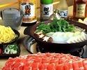 Gコース:食べ飲み放題+お通し付き(80分)【早割・平日】