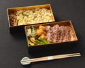 【テイクアウト】千葉県産'しあわせ絆牛'サーロインステーキ弁当