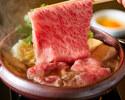 【期間限定】黒毛和牛すき焼き御膳 お造り付き 3,300円