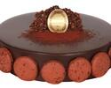 """【テイクアウト】 Les Entremets """" Macaron Chocolat """""""