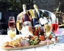 【スパークリングワインも飲み放題】アペリティーボプラン ーイタリア式のハッピーアワーを