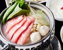 コラーゲン白湯鍋定食(ご飯お代わり自由)
