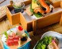 【平日・昼食】 葵-あおい-