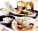 【平日・夕食】 [ご予約限定]蛍-ほたる-