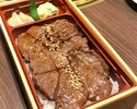 B-02 【Charcoal Grilled】Wagyu Premium Lean Meat Bento