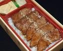 B-03 【Charcoal Grilled】Wagyu Premium Shot Rib Bento