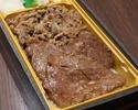 B-12 【Charcoal Grilled】Wagyu Tenderloin & YAKINIKU Bento