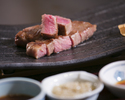 "[Online price (weekday lunch)] Value plan ""KOUKI"" Prime Japanese Black-haired Wagyu course 6,464 yen"