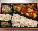 プラザ神戸のグルメ「シェフ大野 ~丹波地鶏と帆立の海鮮黒酢 酢鶏弁~」をおうちで!   【テイクアウト弁当】