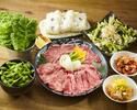 ◆プレミアム和牛焼肉コース◆