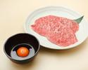 N-08 Wagyu YAKISUKI Meat (1pc)