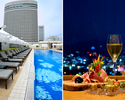 [WEB prepaid only] Pool & dinner buffet [Sat,Sun, National Holidays/ Kids]