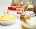Macaroons & Cake Classic