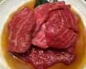 N-02 KIRIOTOSHI -Value Assorted Meat- (200g)