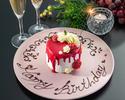 【8月限定BOX席優先案内】フラワーケーキにお好きなメッセージを♪プレミアム記念日コース(飲み放題は+1000円)