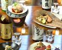 【季節のおすすめ料理3品&3酒ペアリングセット】料理長がおすすめする季節料理三品と共に三酒を楽しむ
