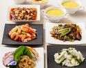 7月・8月【百菜百味】人気メニューを集めた本格中華の全8品!