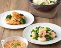 7月・8月【本格四川料理】季節の食材を使用した禄コース全8品