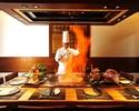 "【Teppan-yaki】Japanese Beef Dinner ""Hatsune"""
