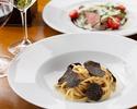 【フィオレンティーナ】フレッシュトリュフのタリオリーニや熊本県産あか牛サーロインのタリアータ、ドルチェもご堪能いただける豪華なディナー