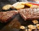 【大満足 和牛食べ放題+料理9品】 エグゼクティブ