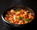 Bean Curd in Spicy Minced Meat Sauce (S) 麻婆豆腐 (小)