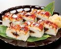 【TO】穴子の押し寿司