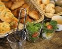 金曜日のブランチ(プチパン食べ放題+フリードリンク+サラダ1皿+スープ1杯)