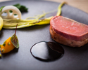 Atelier counter dining  anniversary course