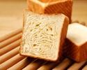 「クロワッサン食パン」 ※14時以降の受取り