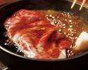 ランチ松阪牛すき焼コース(1ドリンク)
