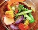 【テイクアウト】鎌倉野菜のグリル