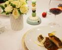 【ワイン好きの方必見 デギュスタシオンコース】フルコースにワインをペアリングした5杯付きランチプラン