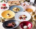 【DINNER】幻の生ハム「ネロパルマプロシュート」にイタリア産秋トリュフ!豪華食材をふんだんに使用したE'VOLTAスペシャルディナーコース