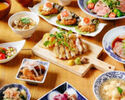 [June-July * Limited time! All-you-can-drink course 2h including recommendation × sparkling