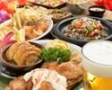 【宴会・飲み会】ハワイアン料理が堪能できる♪ALOHAコース(2H飲み放題付き)