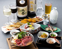 【飲み放題付き】獺祭・久保田・黒龍などの人気日本酒も飲み放題  大阪プレミアムプラン