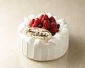 【デコレーションケーキ】アニバーサリーケーキ 8号(直径 約24cm)