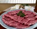 松阪牛シャトーブリアン(赤身肉)しゃぶしゃぶコース