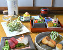 【おいしんぼ食堂お気軽和食コース】料理長がおすすめする季節料理5品を楽しむコース